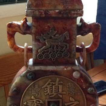 Chinese Urn - Asian