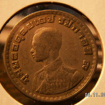 1946+ Thailand 25 or 50 Baht - World Coins