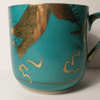Chinese Pagoda tea cup.