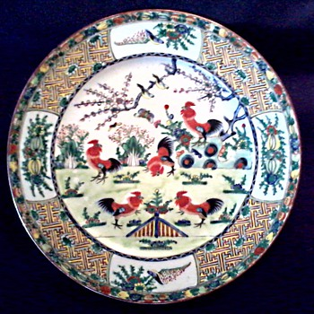 "Chinese 10"" Porcelain Plate /Roosters in a Landscape with Fretwork and Floral Borders /Circa 1960"