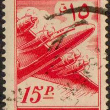 "1953 - Lebanon ""Air Mail"" Postage Stamps - Stamps"