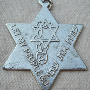 SOVIET JEW PRISONER OF CONSCIENCE PENDANT