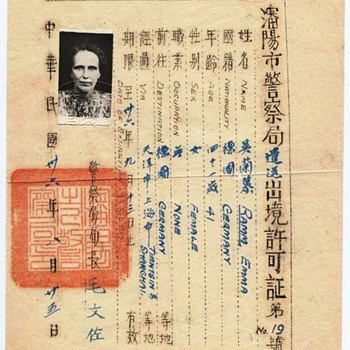1947 Chinese exit permit (internal passport) issued to a German