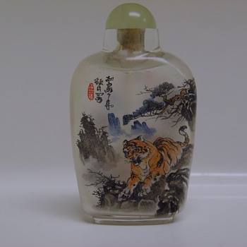 Very Old Japanese Snuff Bottle, Tiger in the Mountains!!