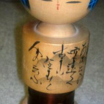 Wooden  Asian Doll - Dolls