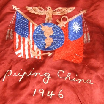 Embroidered USMC Tour Jacket c. 1946 - Military and Wartime