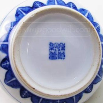 Teapots Age..  - Asian