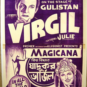 Original 1953 &quot;Virgil&quot; Stone Lithograph Poster