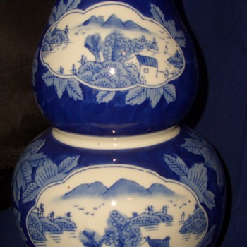 Beautiful Blue Asian Vessel