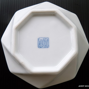 Asian Porcelain Square Bowl