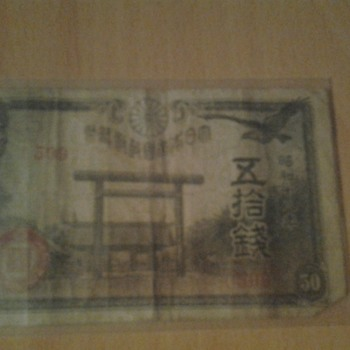 Is this wwII japanese money - Asian