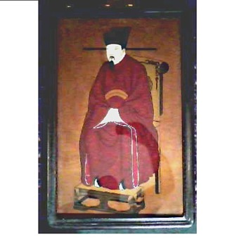"Chinese Emperor ""Reverse Glass"" Oil Painting /Circa Mid 20th Century - Asian"