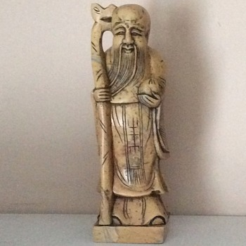 Antique Chinese stone sculpture