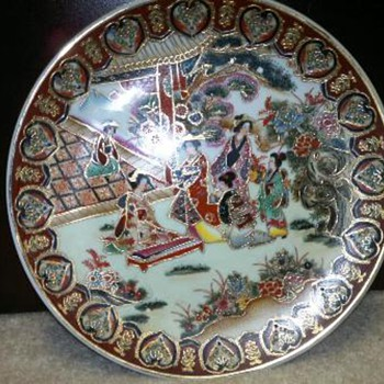 Large Oiental Plate  - Asian