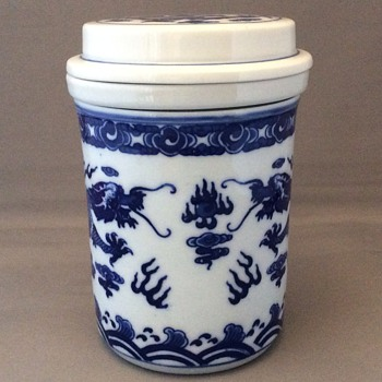 Chinese tea mug with infuser and lid - Asian