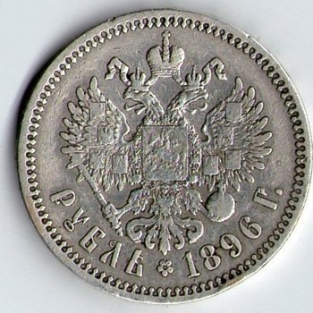 Tsar Nicholas the second silver 1 ruble, 1896 year, without a signature(star).
