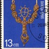 "1986 - Bulgaria ""Treasures of Preslav"" Postage Stamps"