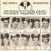  Mickey Mouse Club Stuff