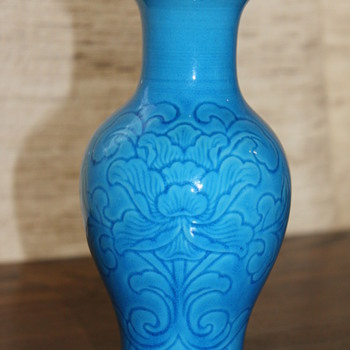Turquoise Blue Asian Vase
