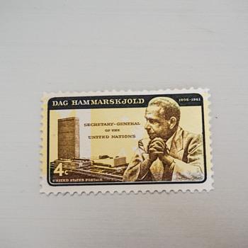 Dag Hammarskjold Invert 4 Cent Stamp - Stamps