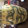 Asian/Chinese garden stool