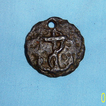 medallion i found metal detecting on sonoma coast in 1980