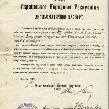 1919 Ukrainian Diplomatic passport - Paper