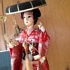 Fujimusumo (spirit of wisteria)