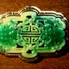 "Large ""Vendome""- Coro 3"" Faux Jade Brooch / Circa 1950's-60's"