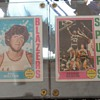 &#039;74-&#039;75 Topps Bill Walton and George Gervin 