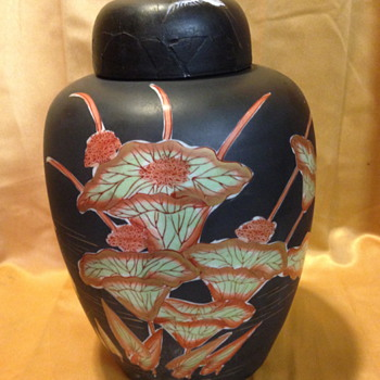 Unusual Japanese Matte Black Floral and Crane Ginger Jar Vase