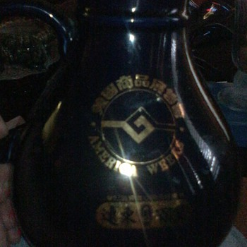 Jack Daniels Tennessee WHISKEY PITCHER?