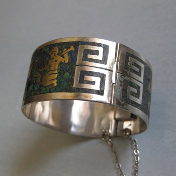 Mexican sterling bracelet w/composite stones circa 1950's-60's? - Fine Jewelry