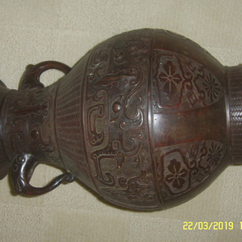 Old Asian Vase - Asian