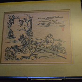 The poet T'ao Yuan ming