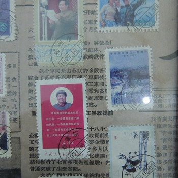 Mao era stamp collection and more