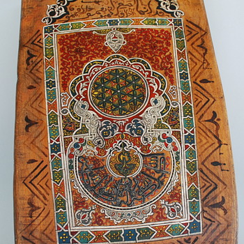 wooden painted panel persian islamic carpet prayers board  - Folk Art