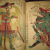 Japanese book (post 3)