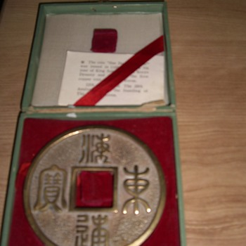 bronze medal korean bank - World Coins