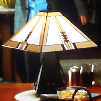 Help Identifying Lamp Please