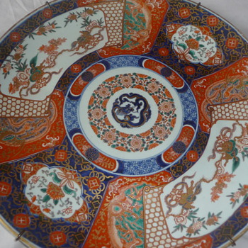 JAPANESE IMARI PLATE - Asian