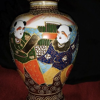 Japanese Satsuma Vase? - Asian