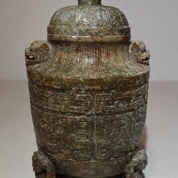 Vintage Japanese Urn