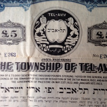 First bond issue for the township of tel aviv-municipal bond-1922 - Paper