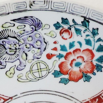 CHINESE IMARI FU FOO LION DOG PLATE - Asian
