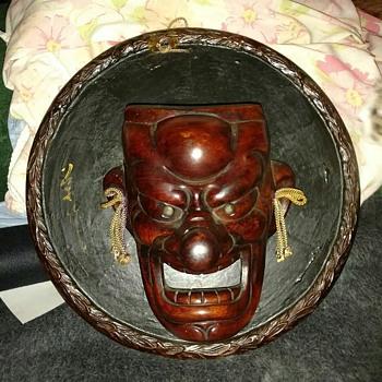 Asian Decor? - Visual Art