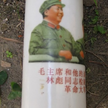 Kitschy Mao vase tourist purchase
