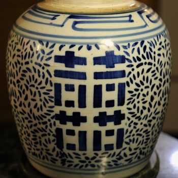 Very Large Double Happiness Wedding Jar - Kang-xi Style