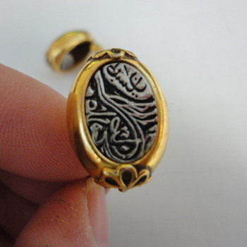 Gold Tone Arabic or Hebrew Writing  - Costume Jewelry