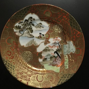 Japanese SATSUMA Saucer, unknown, MFG, Or Year/Style it is - Asian